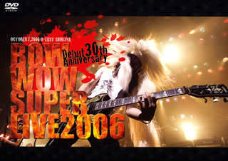 Bow Wow - Super Live 2006