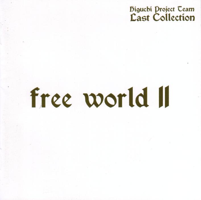 Munetaka Higuchi - Free World II