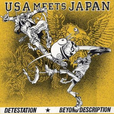 Beyond Description - USA Meets Japan