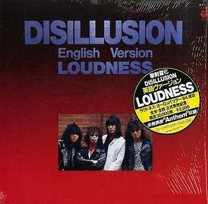 Loudness - Disillusion -English Version-