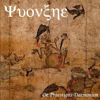 Ψυονξηε - De Praestigiis Daemonum