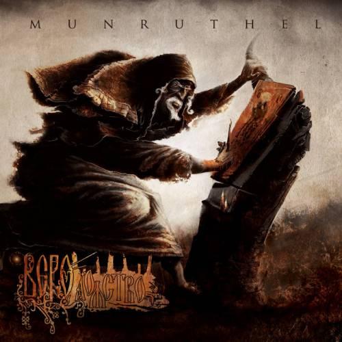 Munruthel - CREEDamage