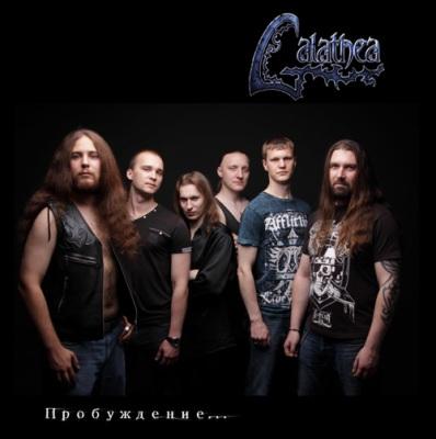 Galathea - Пробуждение