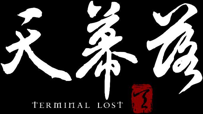 天幕落 - Logo
