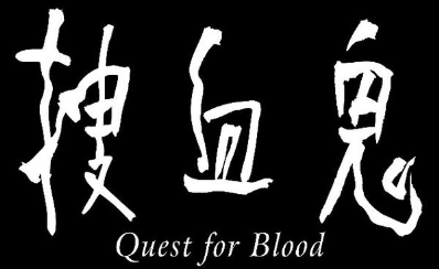 Quest for Blood - Logo
