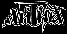 Лития - Logo