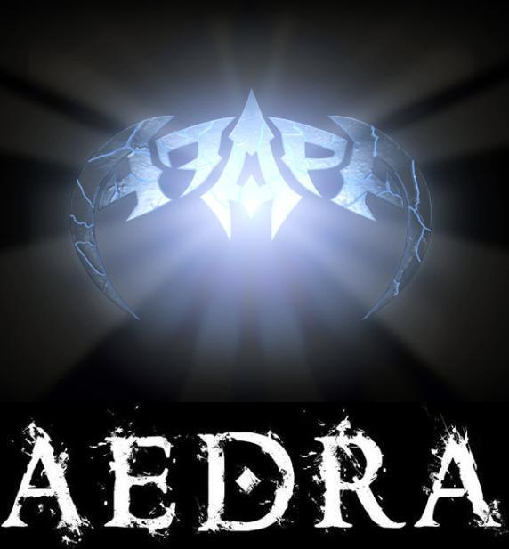 Аэдра - Logo