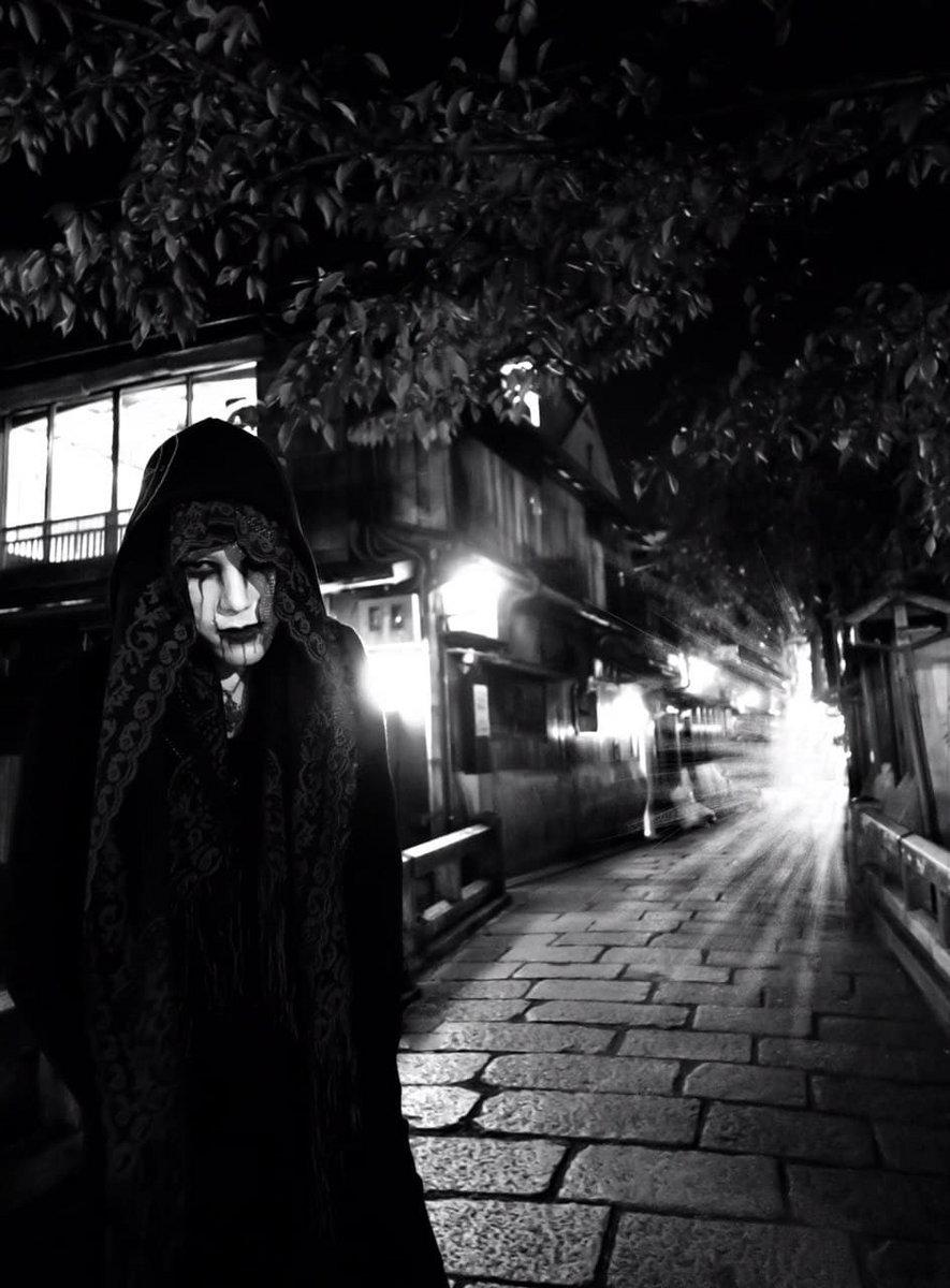 Kanashimi - Photo