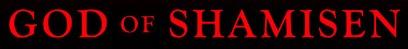 God of Shamisen - Logo