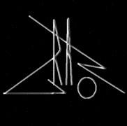 uRAn 0 - Logo