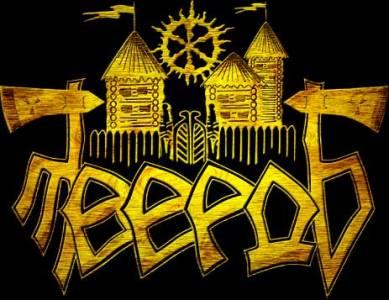 Твердь - Logo