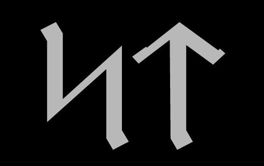 Slavecrushing Tyrant - Logo