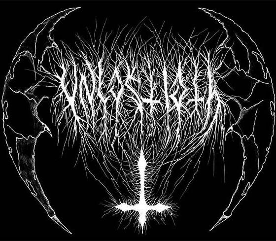 Unlastiath - Logo