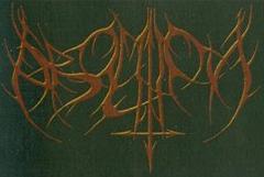 Abolition - Logo
