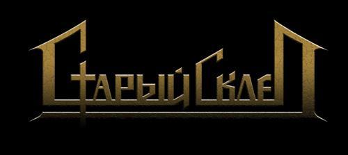 Старый Склеп - Logo