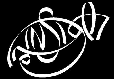 Insight - Logo