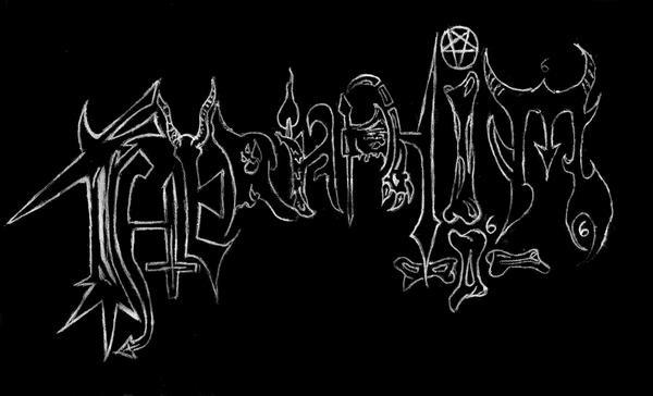 Theraphim - Logo