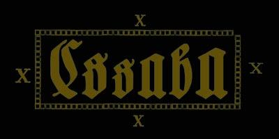 Cssaba - Logo