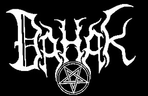 Dahak - Logo