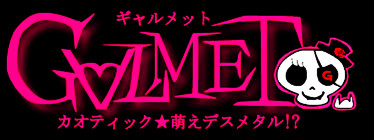 Galmet - Logo