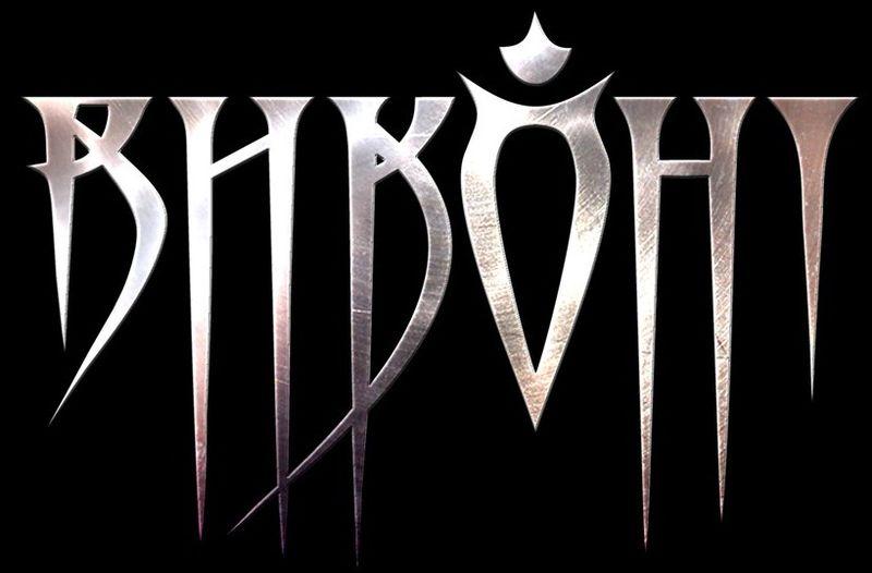 Виконт - Logo