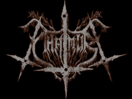 Thamur - Logo