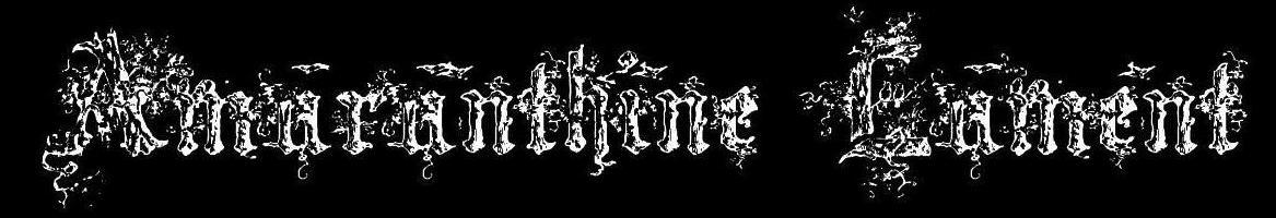 Amaranthine Lament - Logo