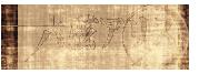 六弦アリス - Logo