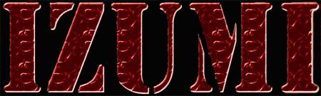 Izumi - Logo
