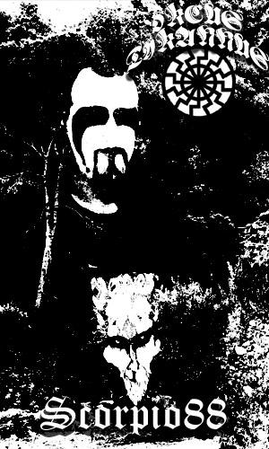 Orcus Tyrannus - Photo