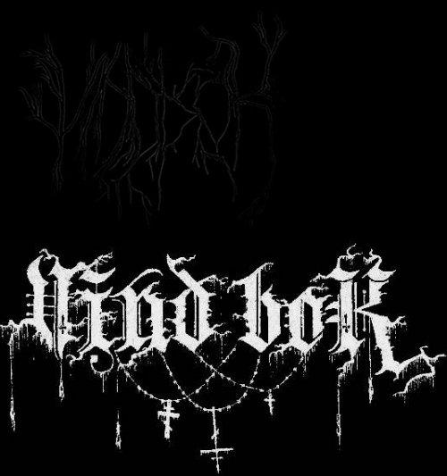 Vindbok - Logo