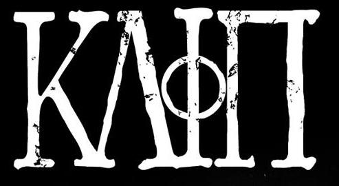 Kain - Logo