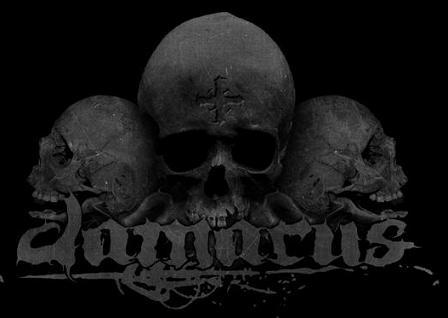 Damarus - Logo
