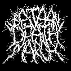 Bataan Death March - Logo