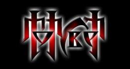 Тот Свет - Logo