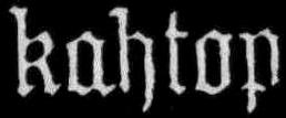 Кантор - Logo