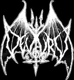 Devilry - Logo