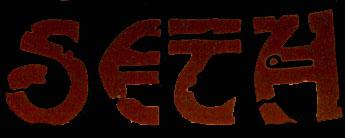 Seth - Logo