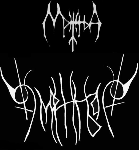 Мржња - Logo