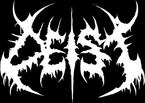 Deist - Logo