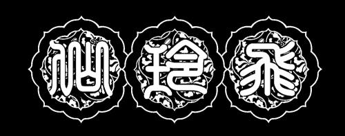 飛玲仙 - Logo