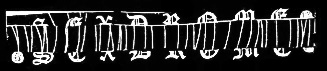 Sexdrome - Logo