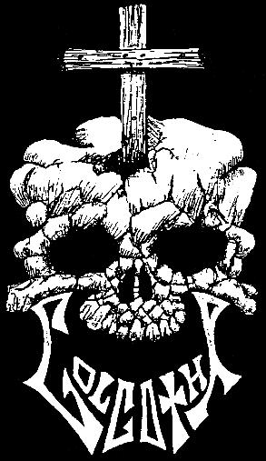 Golgotha - Logo