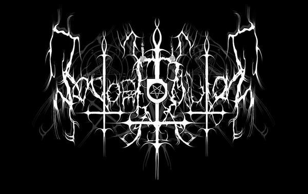 Portae Obscuritas - Logo