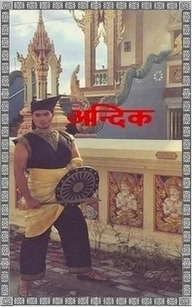 Singhasari - Photo