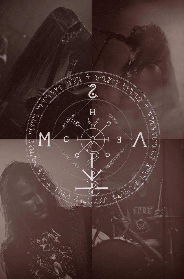Alchemyst - Photo