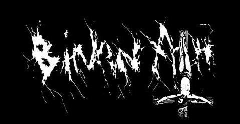 Binan Ath - Logo