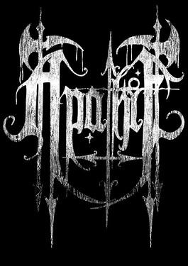 Apathie - Logo