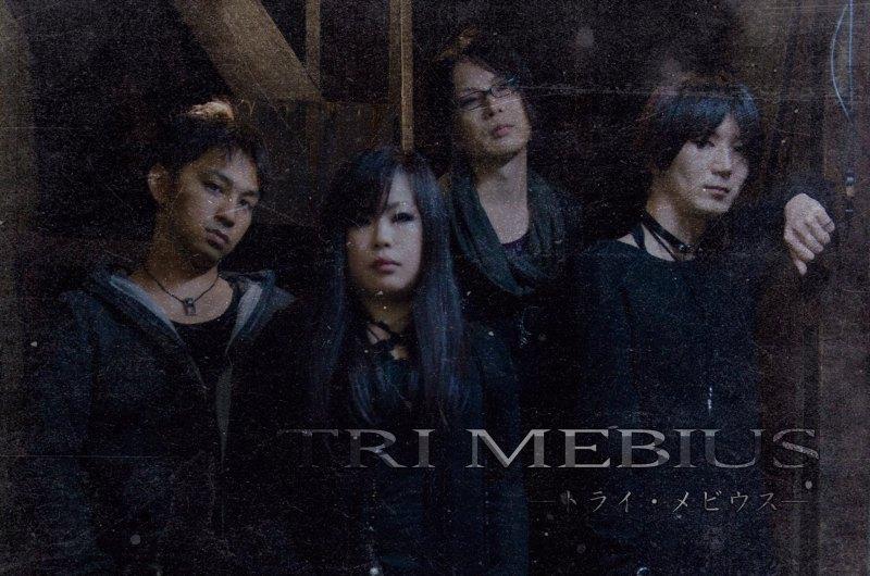 Tri Mebius - Photo