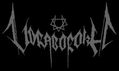 Udraborokh - Logo